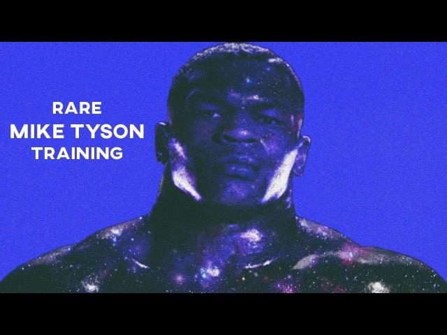 Mike Tyson RARE Training In Prime
