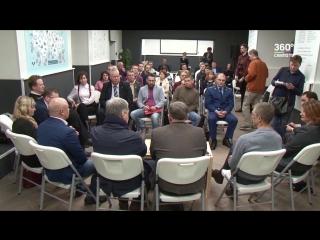 Дискуссия о президентских выборах