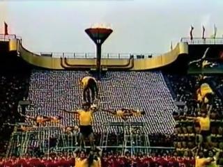 Церемония открытия XXII летних Олимпийских игр в Москве 19 июля 1980 года