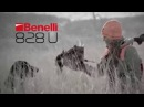 Gun Benelli 828U русский перевод Sparta Guns