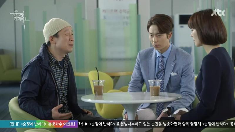 Влюбиться в Сун Чжон 13 серия Озвучка SoftBox