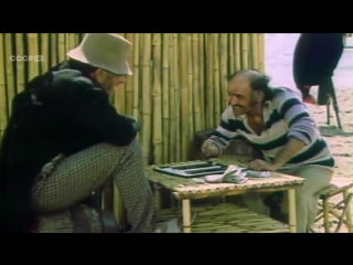 «Короли и капуста» (1978) - комедия, музыкальный, реж. Николай Рашеев