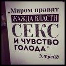 Фотоальбом Карины Вишневской