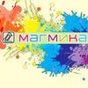 МАГМИКА | сеть магазинов канцелярских товаров