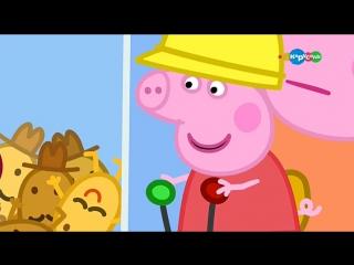 Свинка Пеппа - СЕЗОН 5 - Серия 25. Мир экскаваторов