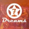 7 Dreams   Организация мероприятий
