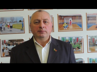 Поздравление главы Старосельского с/п В.М.Попова