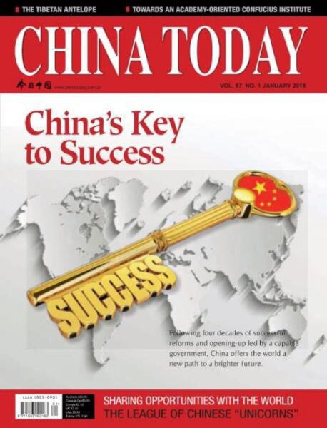 China Today English Edition — January 2018