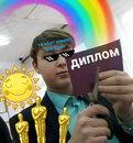 Личный фотоальбом Тимура Гайнуллина