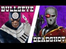 Кто кого 34 Ме́ченый Bullseye vs Дедшот Deadshot