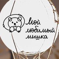 Логотип Мой любимый Мишка
