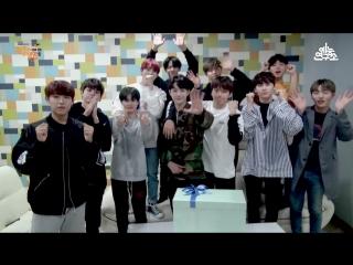 180504 Специальный подарок от Wanna One для New Life for Children 2018
