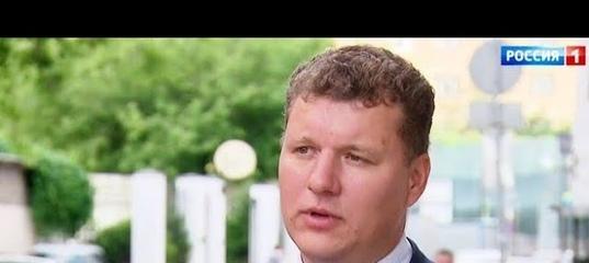 адвокат кирилл иванов