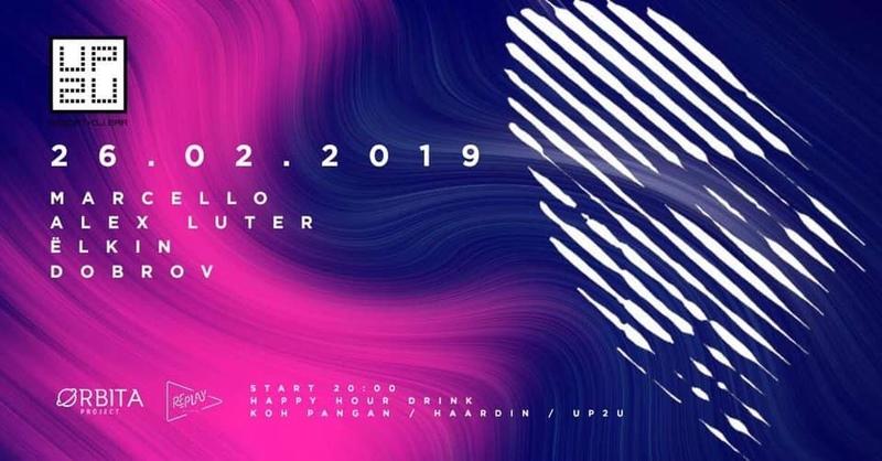 Elkin @ UP2U View Point Resort DJ Bar 26 02 2019 Koh Phangan