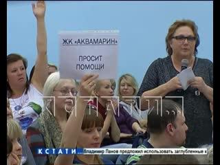 Более 500 жителей Ленинского района пришли на личную встречу с мэром города