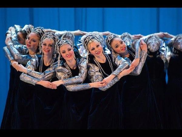 Russian Traditional Dance Beryozka Ensemble The Chain 2017