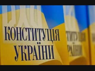 Дни Порошенко сочтены и изменения в конституции Украины его не спасут.