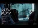 Дуриан Дуриан / Liu lian piao piao / 2000 / Фрут Чан