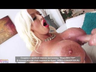 Alura jenson [ anal, rimming, big ass, big tits, milf