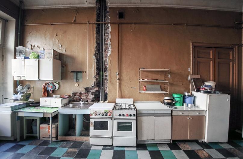кредит под залог доли в квартире в банке россельхоз