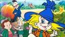 НЕЗНАЙКА НА ЛУНЕ часть 1 Мультфильм для детей смотреть онлайн