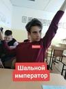Фотоальбом Даниила Хлебникова