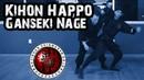 Ninjutsu Kihon Happō Hoshu Kihon Go Hō No Kata Ganseki Nage Gyokko Ryû