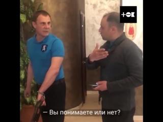 Охранники выгнали слепого мужчину из кафе