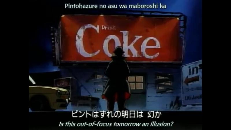 Gosenzosama Banbanzai фрагмент пятого эпизода