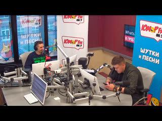 Прямой эфир Юмор FM | LIVE