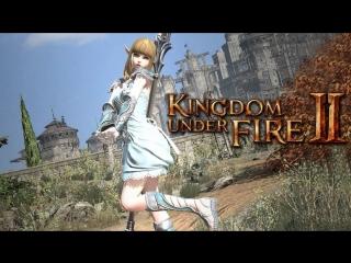 СТАРТ ОБТ (Релиз) Kingdom Under Fire 2 Официальный русский сервер