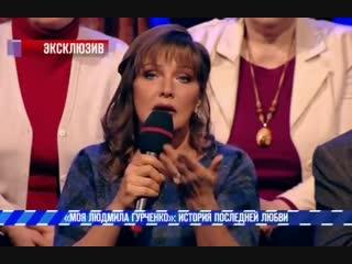 Эксклюзив. Людмила Гурченко (  )
