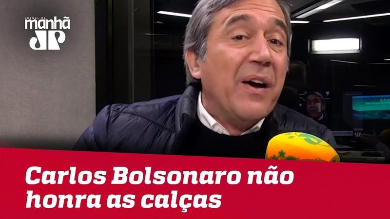 Carlos Bolsonaro não honra as calças que veste e se ausenta de votação contra Crivella | Villa