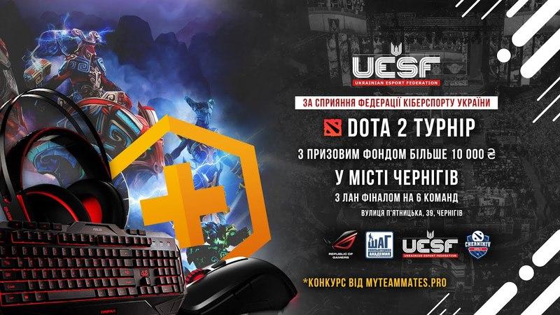 Промо до турнiру Дота 2 UESF Кіберспорт Чернiгiв