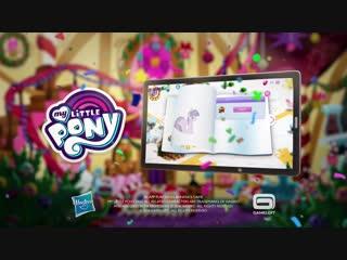 My little pony update 39 best gift ever_full-hd