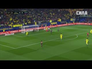 Вильярреал  Барселона. Обзор матча