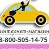 """""""Авто Мэри"""" авточехлы и оплетки"""