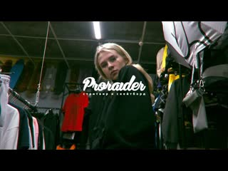PRORAIDER x MILLENIUM | КИРОВ