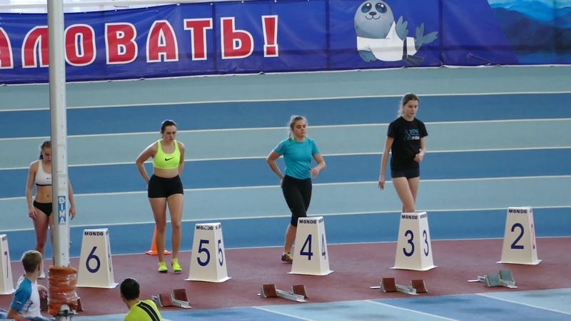 2019 U23 Обл | 60м ж U23 финал