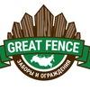 GreatFence - установка заборов в Екатеринбурге