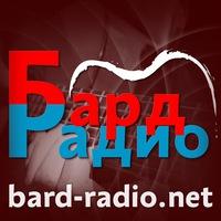 Логотип Бард-Радио (Bard-Radio.net)