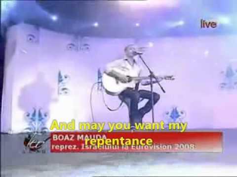 Boaz Mauda Lacho Eli English Subtitles