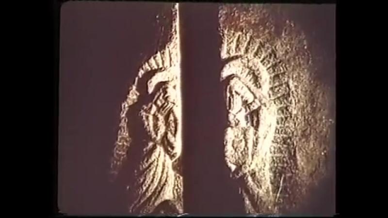 Akmenorius Vilius Orvidas 1994