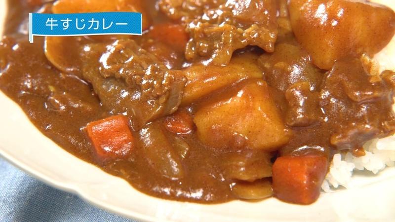 週刊海自TV・レシピ動画 牛すじカレー