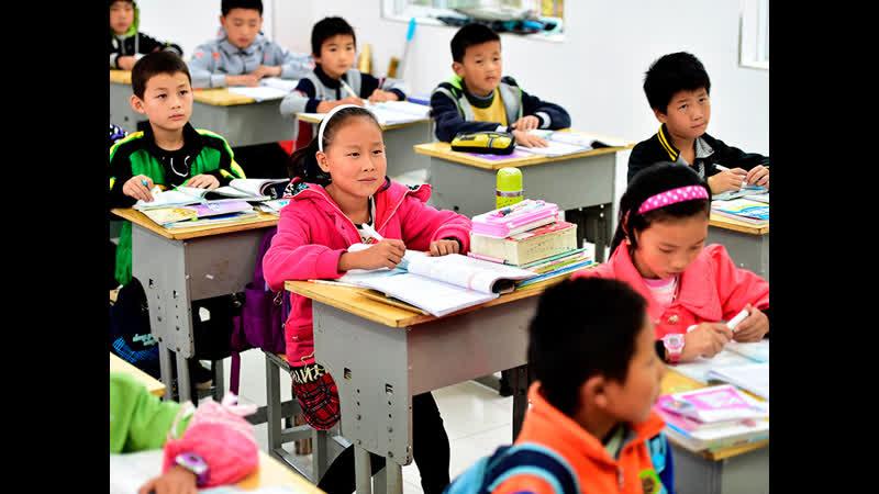 Китай ставит на рельсы одинаково качественное и доступное образование для детей по всей стране