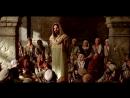 Иисус Христос Я есмь хлеб жизни