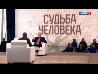 Судьба человека. Юрий Смирнов (  )