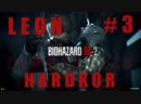 RESIDENT EVIL 2 PC HARDKOR 3