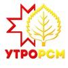 УТРО РСМ: Кадровая on-line школа
