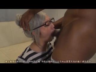 Mizuna Rei Shock Retirement Work Black Rape Cosplay Heroine
